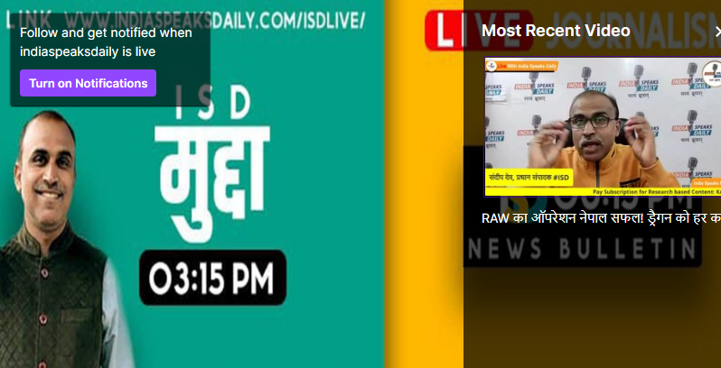 India Speaks Daily Live Video