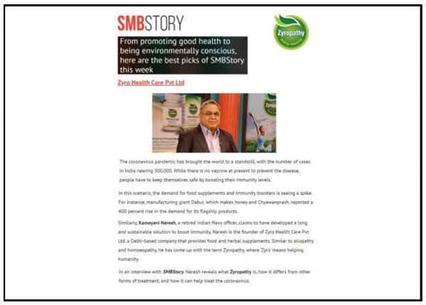 SMBStory-2